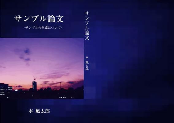 小説風|夜景